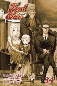 [Food Wars Shokugeki No Soma Volume 34 (Product Image)]