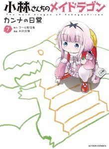 [Miss Kobayashi's Dragon Maid: Kanna Daily Life: Volume 7 (Product Image)]