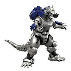 [Godzilla Against Mechagodzilla: Model Kit: Mechagodzilla Kiryu (Product Image)]