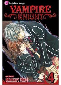 [Vampire Knight: Volume 4 (Product Image)]