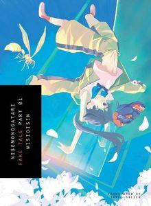 [Monogatari: Nisemonogatari: Book 1 (Product Image)]