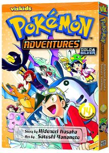 [Pokemon Adventures: Volume 14 (Product Image)]