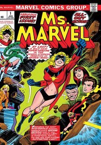 [Captain Marvel: Ms Marvel: A Hero Is Born: Omnibus (Dm Variant Hardcover) (Product Image)]