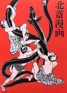 [Hokusai Manga (Product Image)]