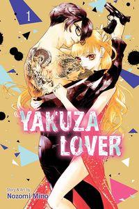 [Yakuza Lover: Volume 1 (Product Image)]
