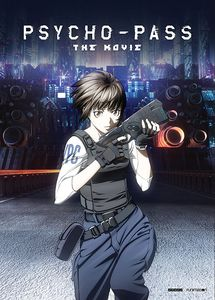 [Psycho-Pass: The Movie (Product Image)]