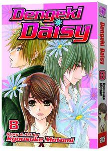 [Dengeki Daisy: Volume 8 (Product Image)]