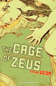 [The Cage Of Zeus (Product Image)]