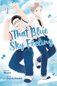 [That Blue Sky Feeling: Volume 1 (Product Image)]