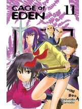 [Cage Of Eden: Volume 11 (Product Image)]