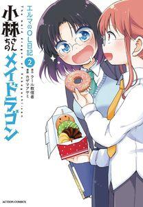 [Miss Kobayashi's Dragon Maid: Elma's Office Lady Diary: Volume 2 (Product Image)]