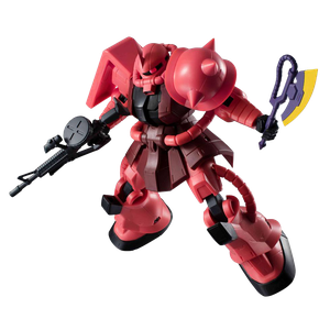 [Mobile Suit Gundam: Action Figure: Gundam Universe: MS-06s Char's Zaku II (Product Image)]
