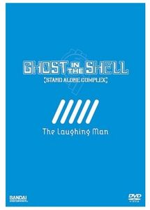 [Ghost In The Shell: Stand Alone Complex: The Laughing Man (Product Image)]