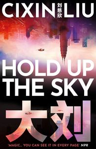 [Hold Up The Sky (Product Image)]