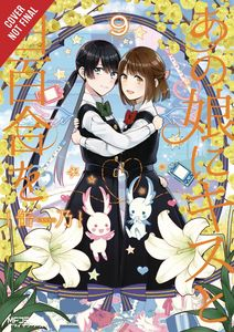[Kiss & White Lily For My Dearest Girl: Volume 9 (Product Image)]