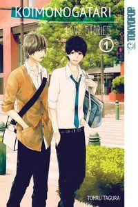 [Koi Monogatari: Love Stories: Volume 1 (Product Image)]