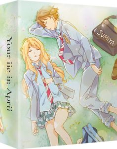 [Your Lie Is In April: Part 1 Collector's Edition (Blu-Ray) (Product Image)]