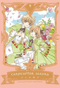 [Cardcaptor Sakura: Collector's Edition: Volume 9 (Product Image)]