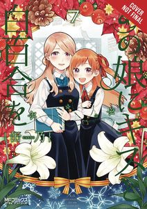 [Kiss & White Lily For My Dearest Girl: Volume 7 (Product Image)]
