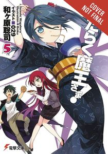 [The Devil Is A Part-Timer!: Volume 5 (Product Image)]