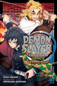 [Demon Slayer: Kimetsu No Yaiba: Stories Of Water & Flame (Product Image)]
