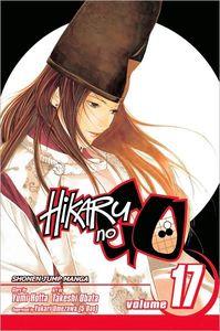 [Hikaru No Go: Volume 17 (Product Image)]