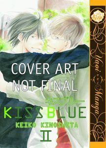 [Kiss Blue: Volume 2 (Product Image)]