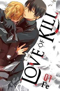 [Love Of Kill: Volume 1 (Product Image)]