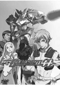 [Mobile Suit Gundam 00: Volume 3 (Product Image)]
