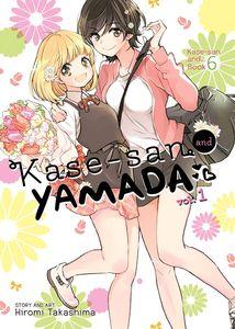 [Kasesan & Yamada: Volume 1 (Product Image)]