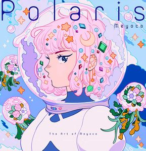 [Polaris: The Art Of Meyoco (Hardcover) (Product Image)]