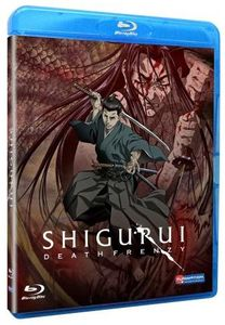[Shigurui: Death Frenzy (Blu-Ray/DVD) (Product Image)]