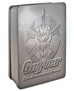 [Guyver Bioboosted Armour: Ultimate Tin Box Complete Collection (Product Image)]