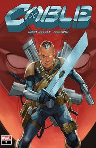 [Cable #3 (Product Image)]