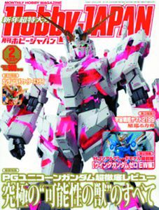[Hobby Japan June 2015 (Product Image)]