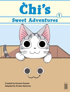[Chi's Sweet Adventure: Volume  1 (Product Image)]