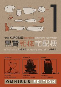 [Kurosagi Corpse Delivery Service: Omnibus: Volume 1 (Product Image)]
