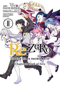 [Re: ERO: Sliaw: Chapter 3: Truth Zero: Volume 11 (Product Image)]