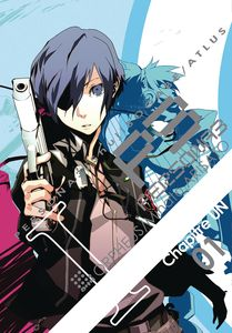 [Persona 3: Volume 1 (Product Image)]