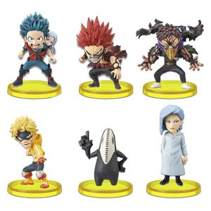[My Hero Academia: World Collectable Mini-Figures: Volume 7 (Product Image)]