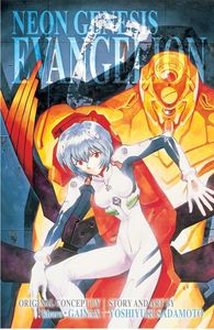 [Neon Genesis Evangelion: 3-In-1 Edition: Volume 2 (Product Image)]