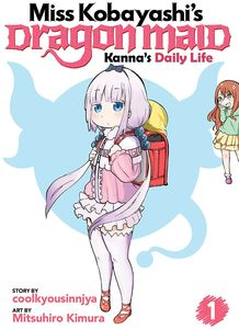 [Miss Kobayashi's Dragon Maid: Kanna's Daily Life: Volume 1 (Product Image)]