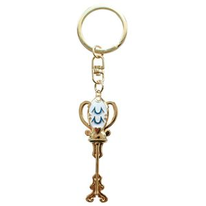 [Fairy Tail: 3D Key Keychain: Aquarius (Product Image)]