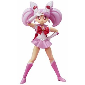 [Sailor Moon: SH Figuarts Action Figures: Chibi Moon (Product Image)]