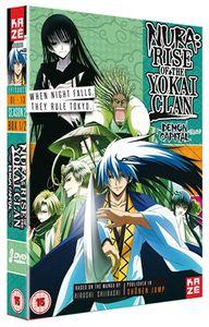 [Nura: Rise Of The Yokai Clan: Season 2: Part 1 (Product Image)]