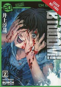 [BTOOOM!: Volume 20 (Product Image)]