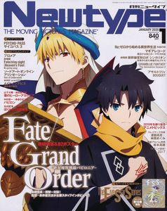 [Newtype May 2019 (Product Image)]