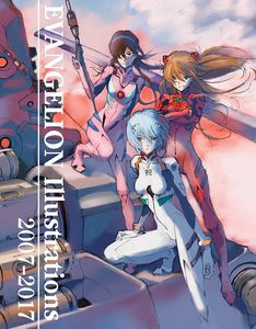 [Evangelion Illustrations 2007-2017 (Hardcover) (Product Image)]