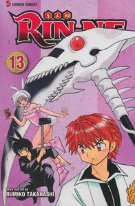 [Rin-Ne: Volume 13 (Product Image)]