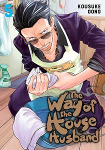 [The Way Of The Househusband: Volume 5 (Product Image)]